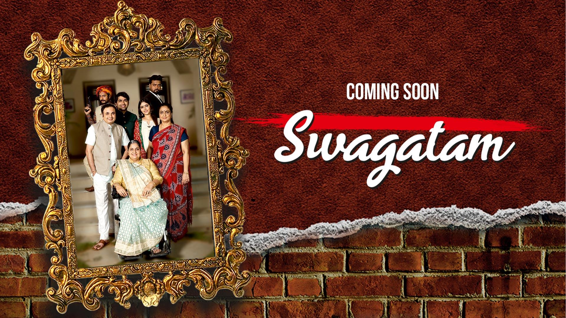 Swagatam - Promo