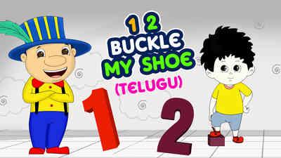 1, 2, Buckle My Shoe - Telugu