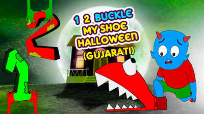 1, 2, Buckle My Shoe - Halloween