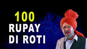 100 Rupay Di Roti