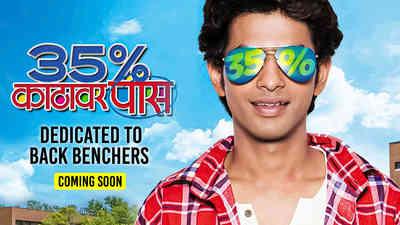 35% Katthavar Pass - Promo