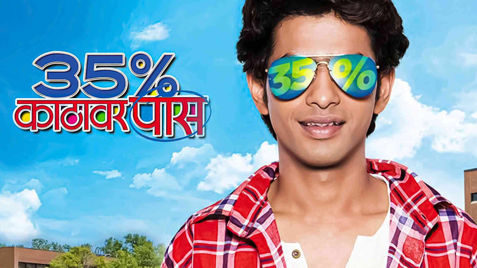 35% Katthavar Pass