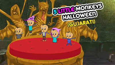 5 Little Monkeys -  Halloween