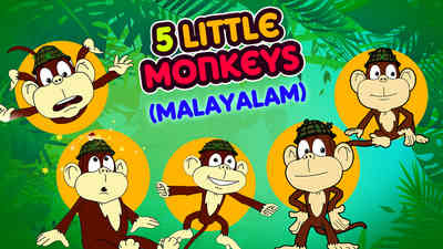 5 Little Monkeys - Samba Style - Malayalam