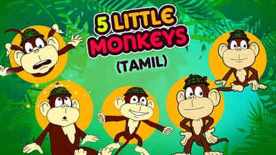 5 Little Monkeys - Samba Style - Tamil