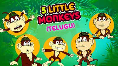 5 Little Monkeys - Samba Style - Telugu