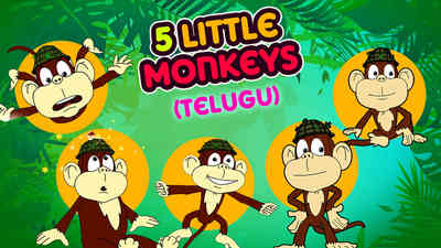 5 Little Monkeys - Samba Style - Telugu