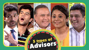 5 Types Of Advisors