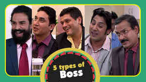 5 Types Of Boss