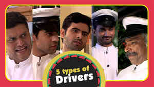 5 Types Of Drivers