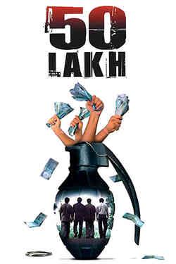 50 Lakh