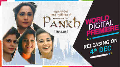 A Daughter's Tale: Pankh - Promo
