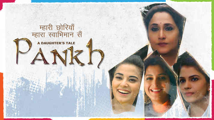 A Daughter's Tale: Pankh