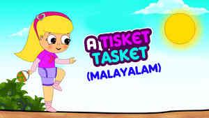 A Tisket A Tasket - Pop Rock Style - Malayalam
