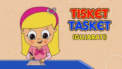 A Tisket A Tasket - Pop Rock Style