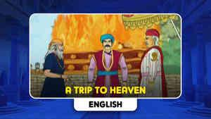 A Trip To Heaven