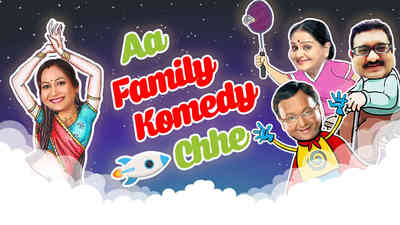 Aa Family Comedy Chhe