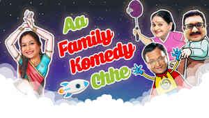 Aa Family Comedy Chhe