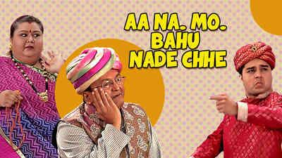 Aa Namo Bahu Nade Chhe