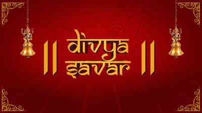 Aadhya Shakti Garbe