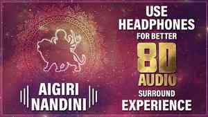 Aaigiri Nandini 8D Audio