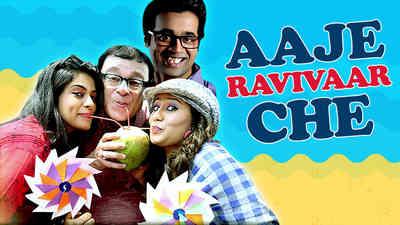Aaje Ravivaar Chhe