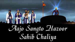 Aajo Sangto Hazoor Sahib Chaliya