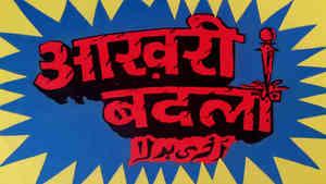 Aakhri Badla