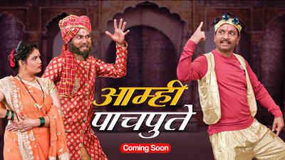 Aamhi Pachpute - Promo