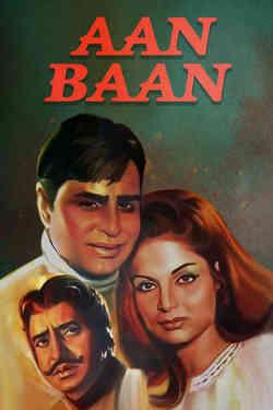 Aan Baan