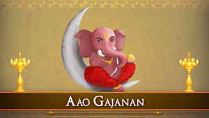 Aao Gajanan