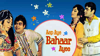 Aap Aye Bahaar Ayee