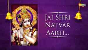 Aarti Ki Jai Shri Natvar Ki