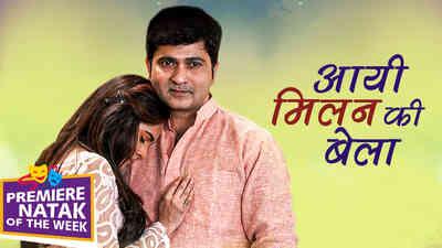 Aayi Milan Ki Bela