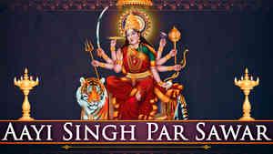 Aayi Sinh Par Sawaar