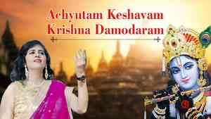 Achyutam Keshvam