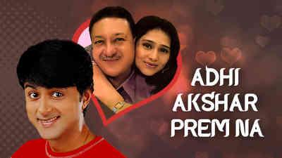 Adhi Akshar Prem Na