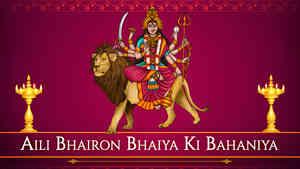 Aili Bhairon Bhaiya Ki Bahaniya