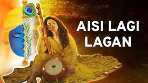 Aisi Lagi Lagan by Javed Ali