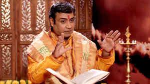 Akshara Brahma Yog - Chapter 8