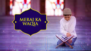 Meraj Ka Waqia