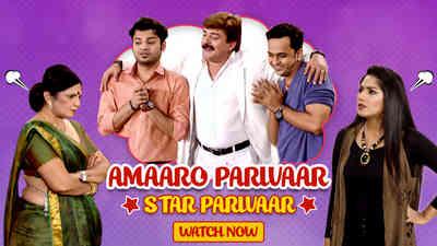 Amaro Parivar Star Parivar