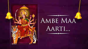 Ambe Maa Aarti - Female - Hindi Lyrics