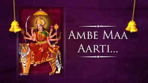 Ambe Maa Aarti - Female - Hindi Lyrics