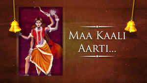Ambe Tu Hai Jagdambe Wali - Female - Hindi Lyrics