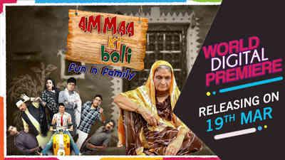 Amma Ki Boli - Promo