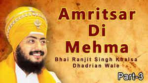 Amritsar Di Mehma - Part 3