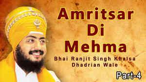 Amritsar Di Mehma - Part 4