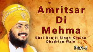 Amritsar Di Mehma Part 2