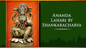 Ananda Lahari by Shankaracharya
